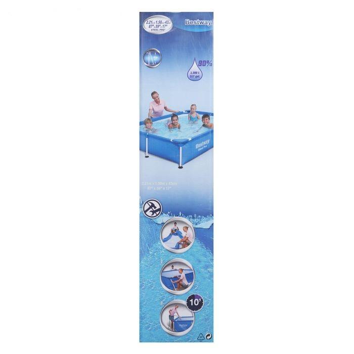 56401 Каркасный бассейн прямоугольный BestWay, 221х150х43см
